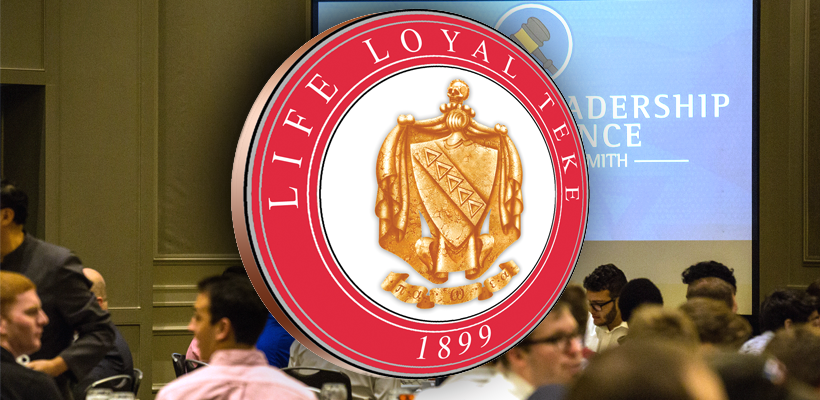 Don't Miss these RLC Alumni Events