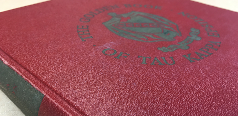 A Once-In-A-Lifetime Opportunity from TKE Educational Foundation